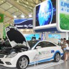 Motor Show Boot Energy Reform